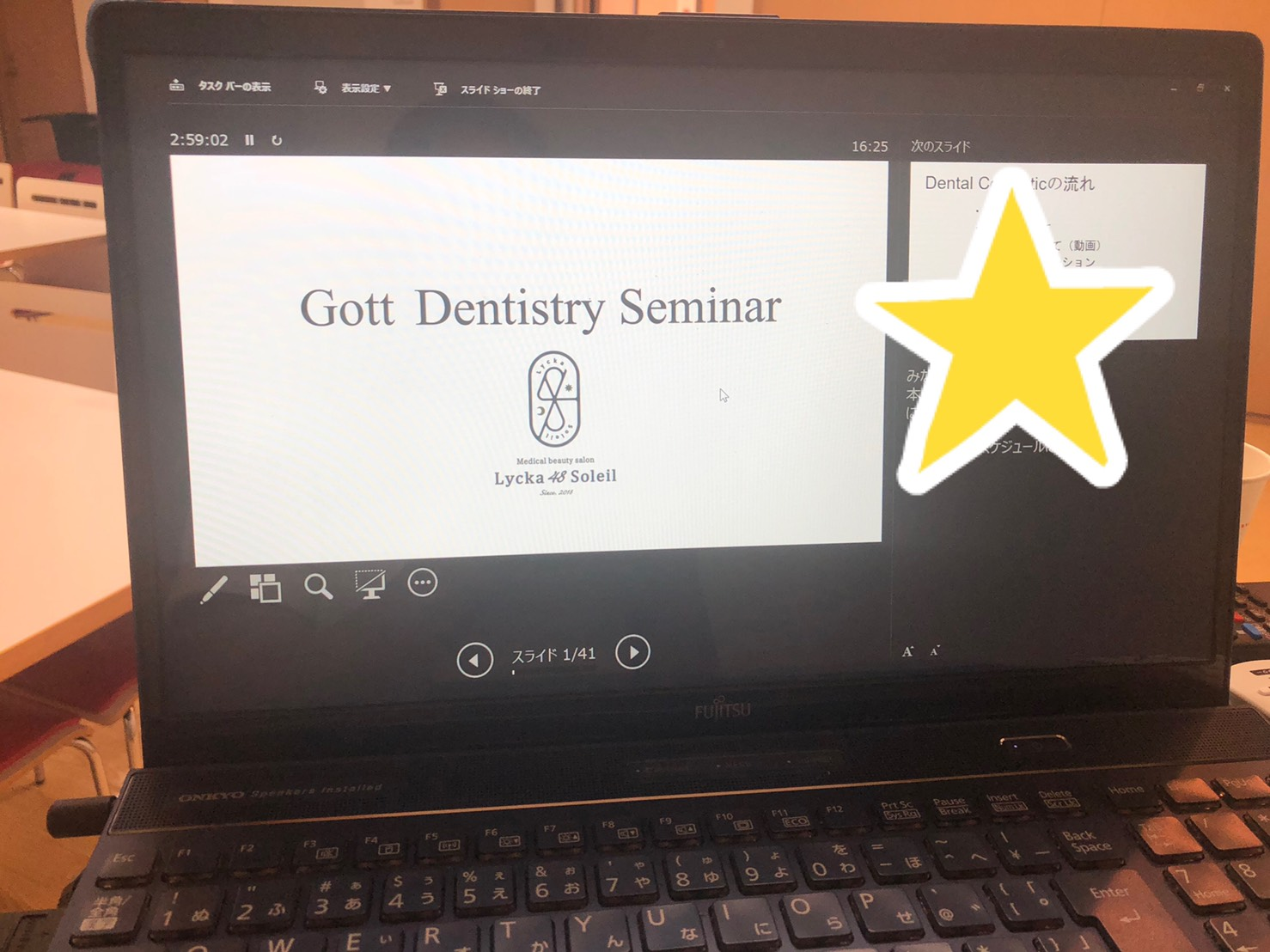 第3回 Gott  Dentistry Seminar